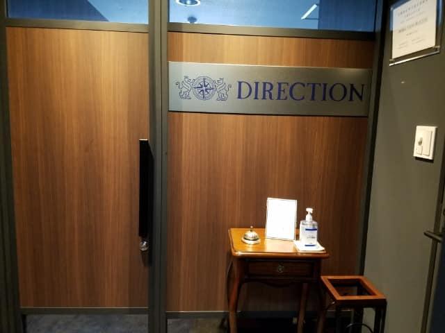 赤坂本店入口
